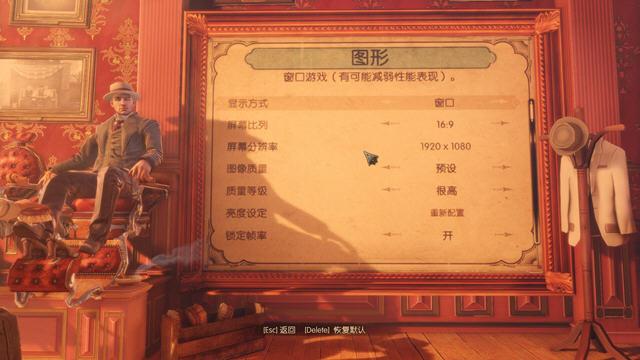 生化奇兵3:�o限中文免安�b版截�D2