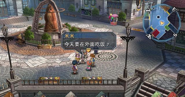 英雄传说:碧之轨迹官方简体中文版截图1
