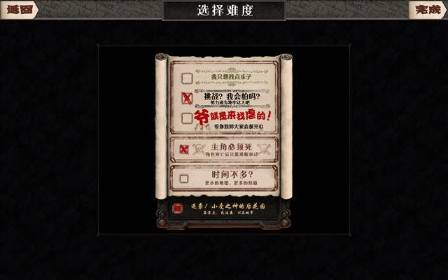 地下城冒险1.1.2中文汉化版截图1