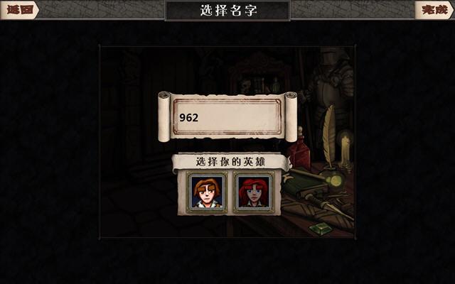 地下城冒险1.1.2中文汉化版截图0
