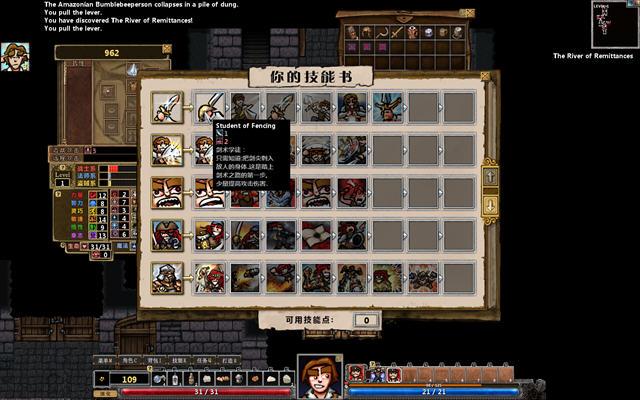 地下城冒险1.1.2中文汉化版截图3
