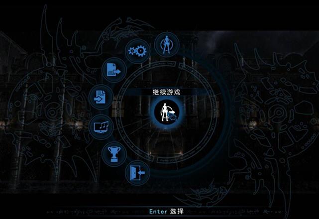 《古墓丽影8:地下世界》汉化补丁V2.0版