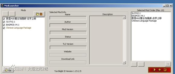 《火炬之光2》1.23MOD转换和安装方法