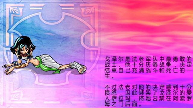 法老军团大作战完整中文版截图1