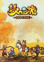梦幻西游单机版梦幻重游1.04中文献祭版