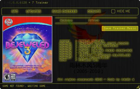 《宝石迷阵3》修改器+7