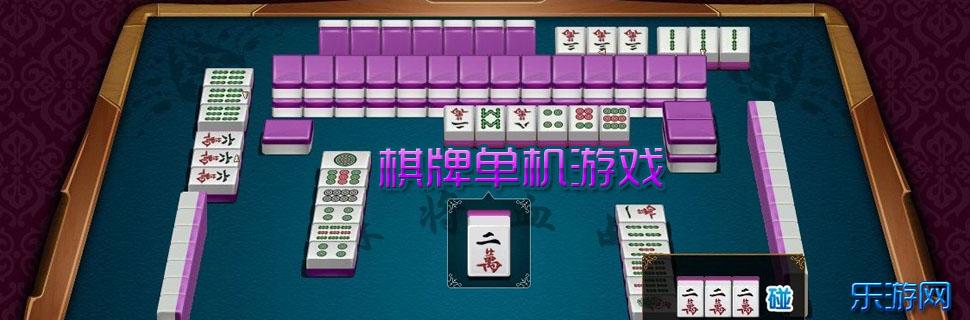 棋牌www.w88114.com