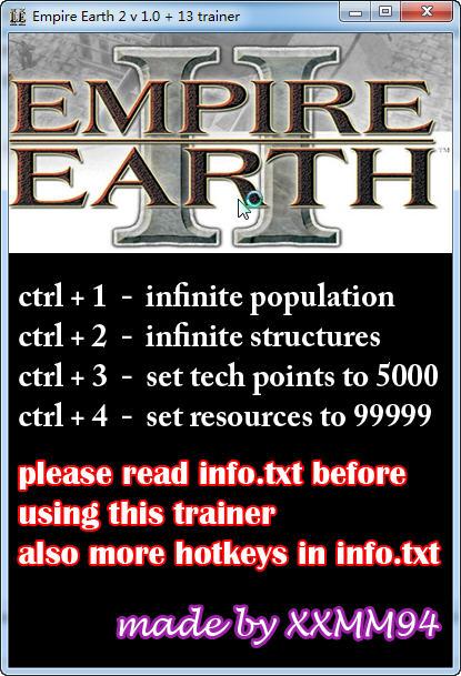 《地球帝国2》修改器+13