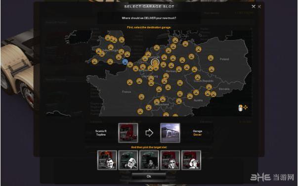 《欧洲卡车模拟2》完美存档