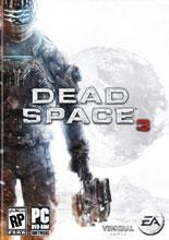 《死亡空间3》核心模式完美通关存档