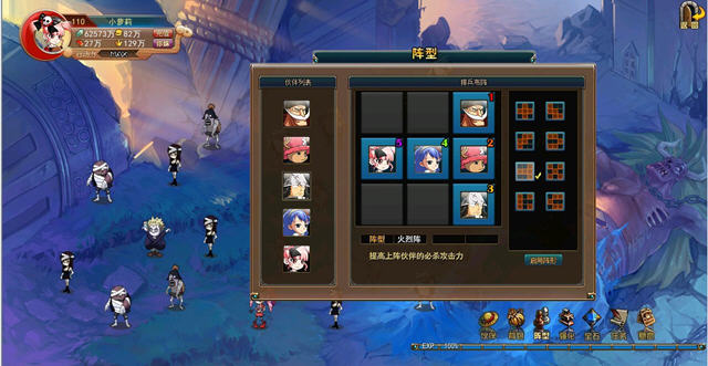 热血海贼王单机版中文硬盘版截图3