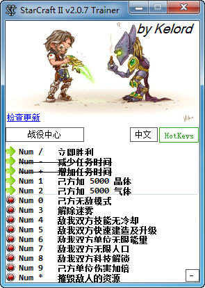 《星际争霸2:虫群之心》修改器+17