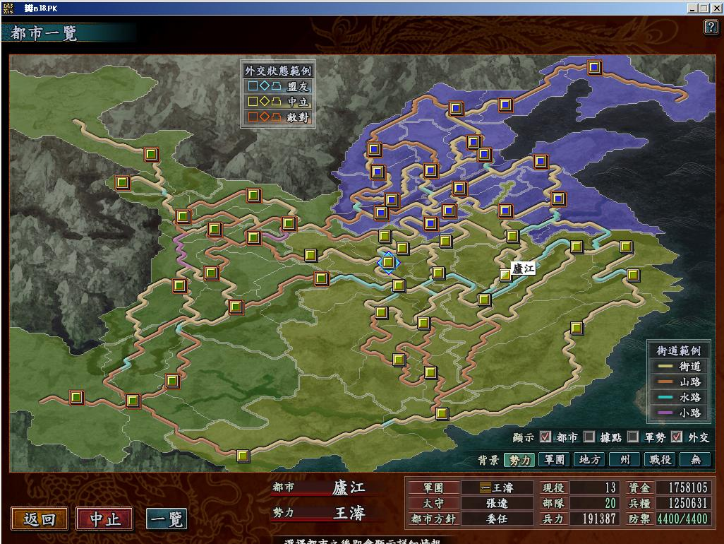 《三国志10》攻略守城秘籍电脑宫廷游戏要钱吗图片