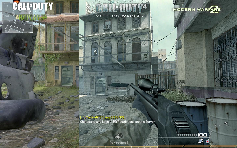 画面 对比 现代/使命召唤ol与现代战争及四代画面对比图