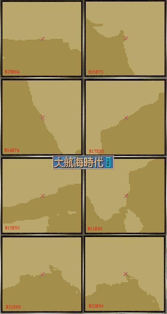 大航海时代4加强版霸者之证地图坐标查询