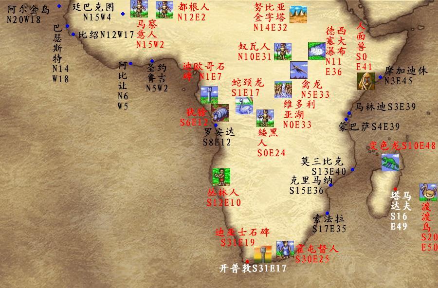 大航海时代2地图大全