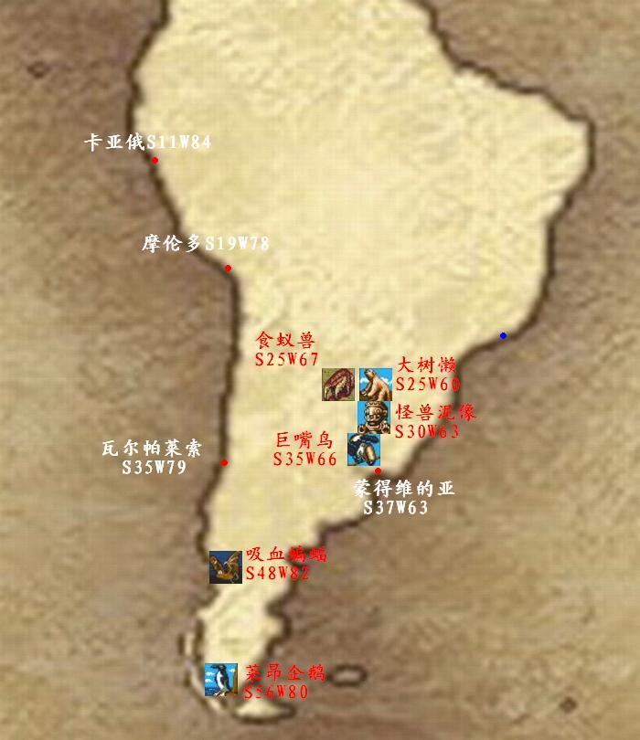 游戏攻略 → 大航海时代2地图大全  背景图是用大航海时代4的地图