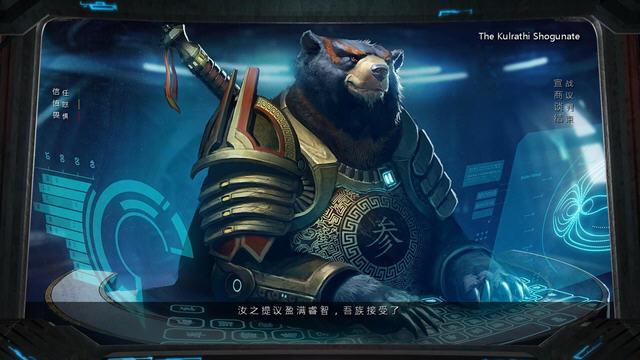 星际殖民中文汉化版截图1