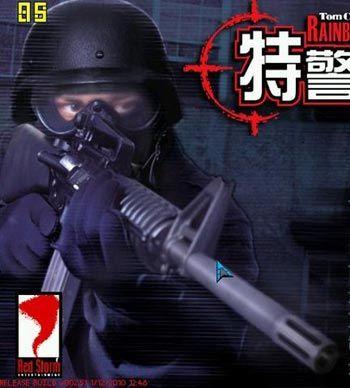 《彩虹六号:都市行动》解锁存档
