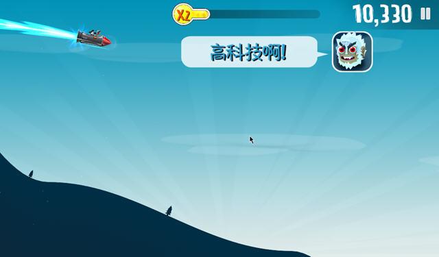 滑雪大冒险电脑版中文汉化版_截图2