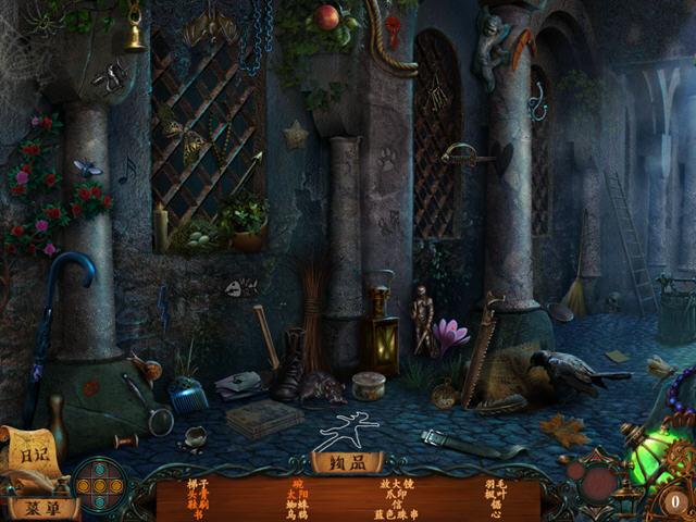 地下城:罪恶复兴猛犸汉化典藏版截图1