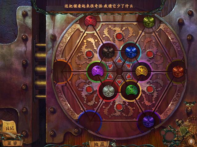 地下城:罪恶复兴猛犸汉化典藏版截图3