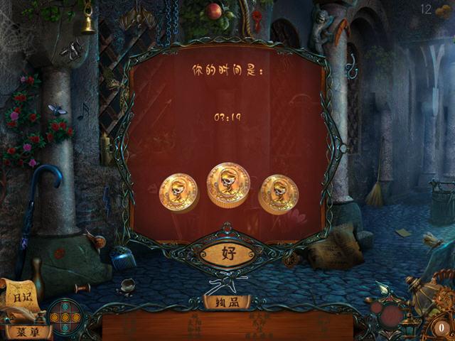 地下城:罪恶复兴猛犸汉化典藏版截图2