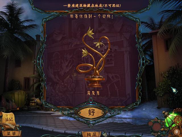 地下城:罪恶复兴猛犸汉化典藏版截图4