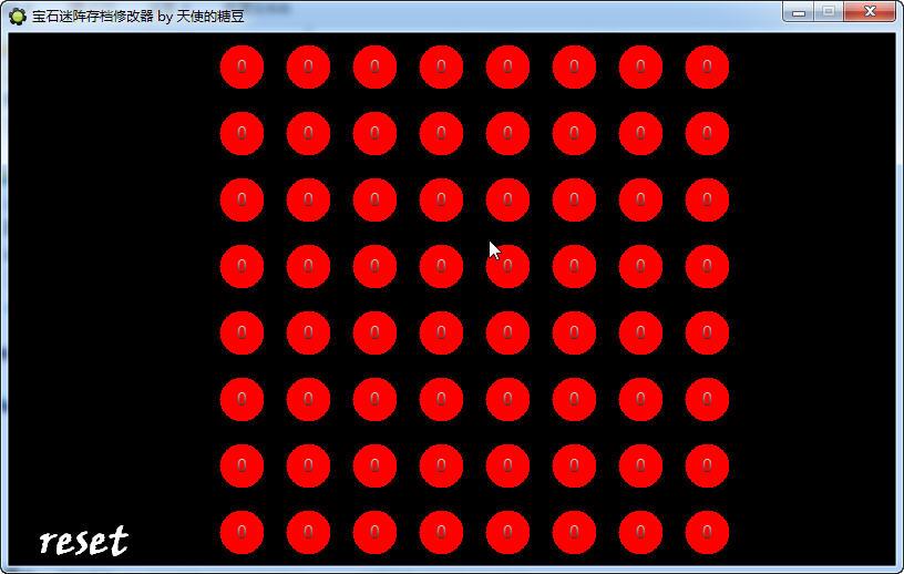 《宝石迷阵3》存档修改器