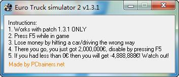 《欧洲卡车模拟2》金钱修改器 v1.3.1