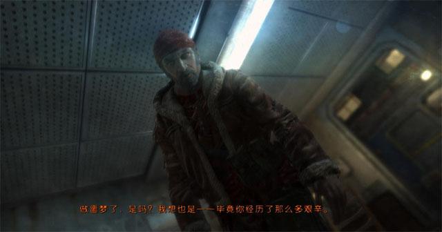 地铁:最后的曙光完整中文版截图1