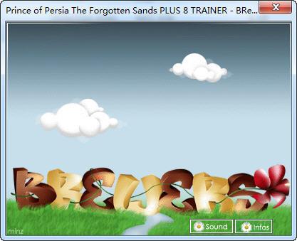 《波斯王子5:遗忘之沙》修改器+8