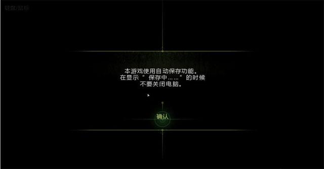 《生化危机:启示录HD》汉化补丁3DM