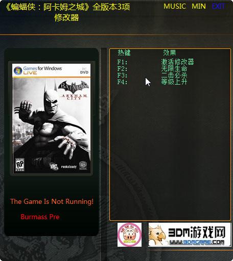 《蝙蝠侠:阿卡姆之城》通用修改器+3