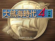 《大航海时代4》MOD难度调节器