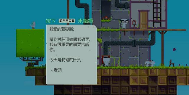 菲斯中文汉化版截图1