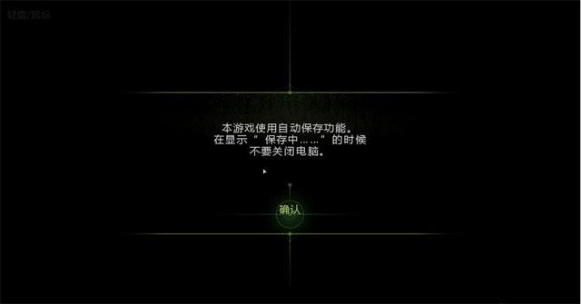 《生化危机:启示录HD》汉化补丁轩辕
