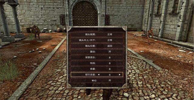 角斗士对决中文破解版截图1