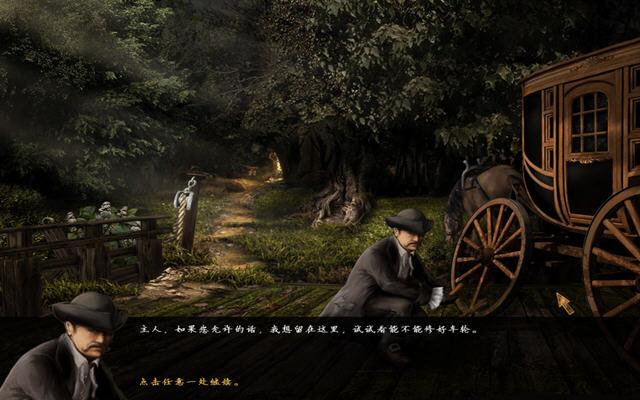 《吸血鬼传奇:发生在契斯洛瓦的真实故事》汉化补丁猛犸