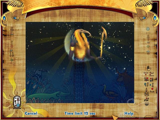 埃及传奇2截图3