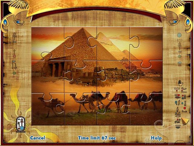 埃及传奇2截图2