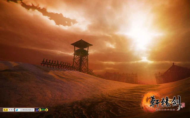 轩辕剑6:凤凌长空千载云截图4