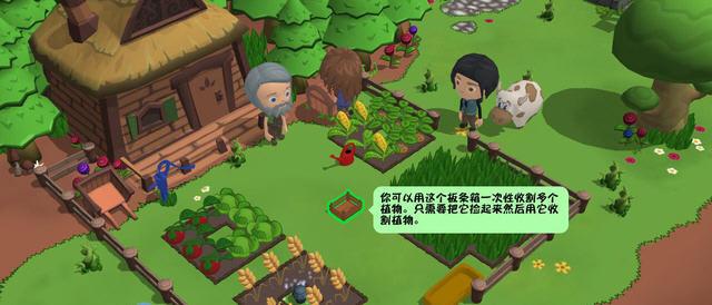 你的农场生活中文硬盘版截图1