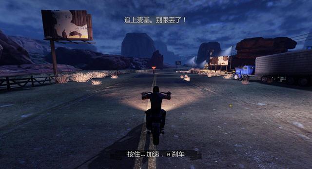 驶向地狱:报复完整汉化版截图2