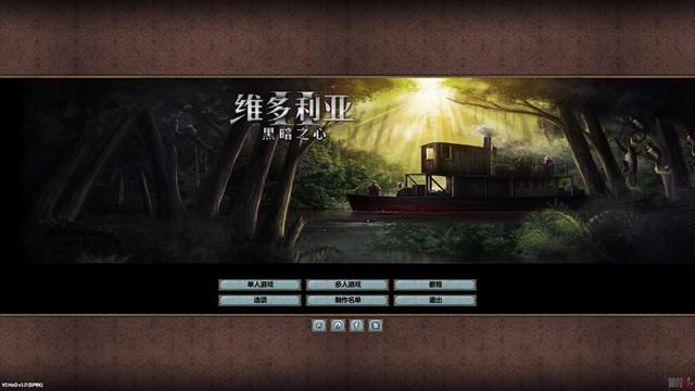 维多利亚2:黑暗之心中文完整版截图0