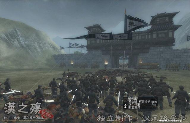 汉之殇:全面战争中文硬盘版截图1