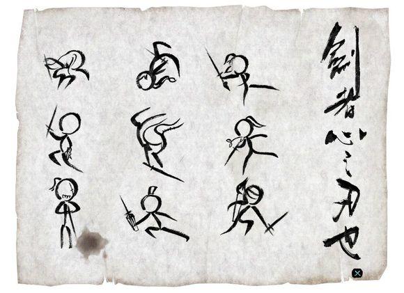 《仙剑图文传5前传》十大化学支线奇侠烧杯(一主角攻略攻略图片