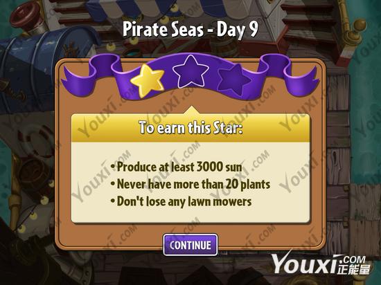 植物大战僵尸2海盗第9关二星攻略