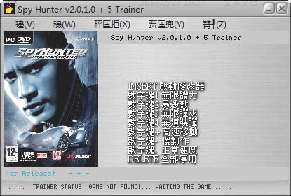 《间谍猎手》修改器+5