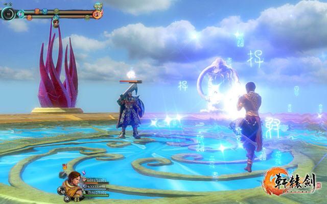 轩辕剑6:凤凌长空千载云截图3